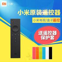 小米盒子网络电视机顶盒遥控器1代 2代 3代小米通用遥控器