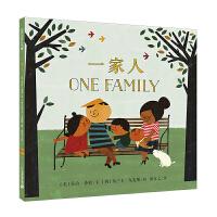 一家人 麦克米伦世纪绘本精装 3-6岁大奖经典儿童图画书书籍畅销童书读物幼儿宝宝亲子共读情商睡前阅读童话故事书以售价为准