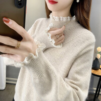 暖姿语外穿女士毛衣2021年秋冬新款半高领蕾丝拼接针织打底衫女内搭洋气