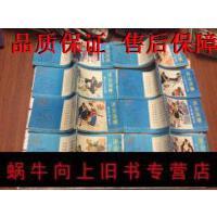 【二手旧书9成新】山海经画库 济公活佛(1―8册全 一版一印)连环画5