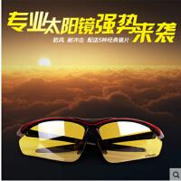 骑行眼镜 自行车眼镜太阳眼镜山地户外运动装备配件 男女