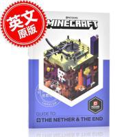 现货 我的世界攻略:到下界和末日的指南 Minecraft攻略书 英文原版 Minecraft Guide to The