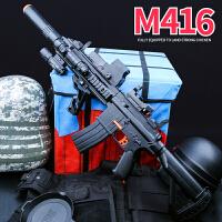 儿童玩具枪电动连发*满配M416突击步抢M4冲锋枪绝地吃鸡求生