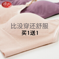 孕妇内衣哺乳文胸喂奶防下垂聚拢怀纯棉胸罩孕期专用产后舒适纯色