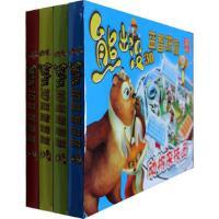 熊出没3D益智拼插全套:逃出陷阱/动物杂技团/路标大作战/咬人的铁锅3-6-78岁儿童立体手工益智拼图类玩具书锻炼孩子想象力创造力