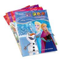 迪士尼形象 学习涂色书(套装6册)