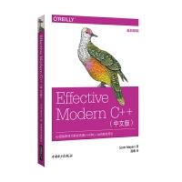 Effective Modern C++中文版