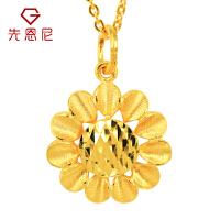 先恩尼 黄金吊坠 太阳花足金项链吊坠 时尚黄金项链 女款 送婆婆 送妈妈礼物