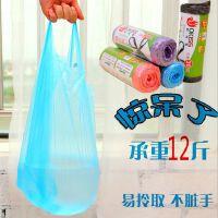 手提背心式加厚大号点断式彩色环保塑料家用垃圾袋30只入