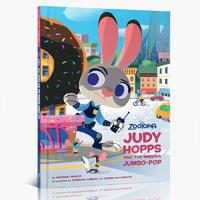 Zootopia: Judy Hopps and the Missing Jumbo-Pop 疯狂动物城茱迪与丢失的珍