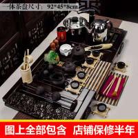 全黑紫砂祥云功夫茶具套装整套家用茶壶全套自动电热磁炉