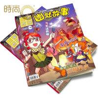 小火炬幽默故事杂志2020年全年杂志订阅一年共12期4月起订课余看一看每天笑哈哈幽默故事漫画期刊