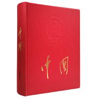 中国(史诗级大型画册《中国》,献礼中华人民共和国成立70周年)