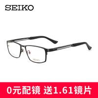 Seiko精工眼镜架 全框大脸近视男款镜框 近视眼镜 HC-1009