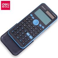 D82ES函数计算器 多功能科学函数计算器 时尚考试计算器