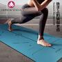 杰朴森5mm天然橡胶瑜伽垫健身垫RUBBER专业加宽68cm防滑愈加毯瑜珈垫