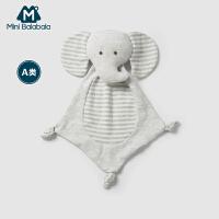 【年终狂欢 1件5.5折价: 55】迷你巴拉巴拉婴儿安抚巾口水巾新生儿男女宝宝玩具玩偶小象公仔