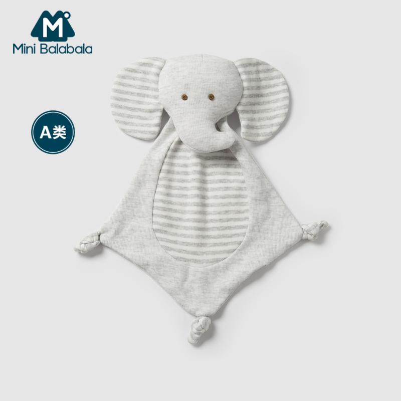 【限时2件3折价:30】迷你巴拉巴拉婴儿安抚巾口水巾新生儿男女宝宝玩具玩偶小象公仔