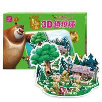 3-6-12岁熊出没3D趣拼插熊出没丛林总动员立体拼图益智游戏书亲子读物丛林总动员熊出没大电影畅销书籍少儿益智拼