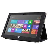 沐阳 微软surface Pro* 10.6寸平板保护套 商务灰