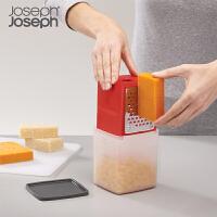 Joseph Joseph创意简约土豆丝切丝器/带刻度萝卜擦丝土豆丝/刨丝神器/粗细丝刨丝器80008