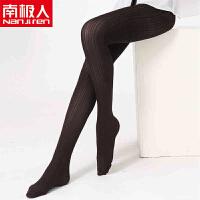 南极人女士连裤袜 秋冬季时尚竖条纹爱心款打底丝袜 显瘦美腿打底裤袜 30112