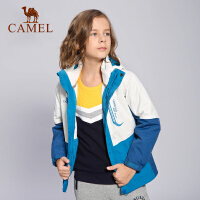 camel骆驼童款男童三合一冲锋衣儿童印花户外抓绒内胆登山服