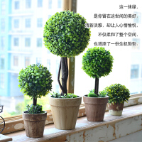 田园家居仿真植物假花球盆栽小盆景套装室内客厅绿植装饰品摆件设