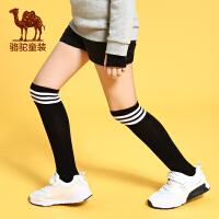 camel小骆驼童装年秋冬季新款女童棉短裤儿童中大童舒适轻盈运动裤