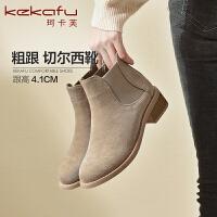 19珂卡芙冬季新款【轻松穿脱】流行时装靴百搭切尔西靴舒适女靴