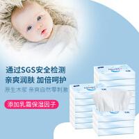 亲爽乳霜保湿巾婴儿柔纸巾抽纸20包宝宝面巾纸餐巾纸便携装整箱
