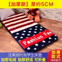 床垫学生宿舍床褥垫单人床褥子寝室上下铺1.0m1.2米0.9海绵床垫子