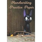 预订 handwriting practice paper: Notebook with Dotted Lined S