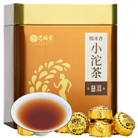 �福堂 茶�~ 普洱茶 糯米香普洱小沱茶 云南普洱熟茶250g