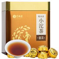 艺福堂 茶叶 普洱茶 糯米香普洱小沱茶 云南普洱熟茶250g