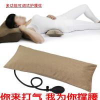 充气腰枕腰椎间盘膨出理疗靠躺孕妇护腰枕床上睡觉睡眠护理腰垫