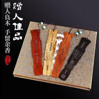 定制黑檀木书签 创意生日礼物 定做中国风复古典古风 书签红木质 锦缎实木礼盒