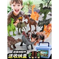 儿童恐龙玩具套装仿真动物大号霸王龙模型塑胶男孩子玩具4岁10岁5