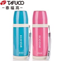 日本泰福高儿童保温壶 不锈钢真空保温瓶学生户外保温杯水壶清逸保温水杯
