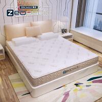 SINOMAX赛诺纽芬兰记忆棉床垫子慢回弹1.5 1.8m床褥加厚静音床垫