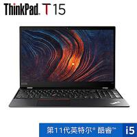 联想ThinkPad T15 2021款(52CD)15.6英寸笔记本电脑(i5-1135G7 16GB 512GBSS