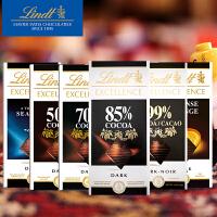Lindt瑞士莲进口特醇排装可可黑巧克力50%78%85%99%