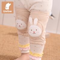 威尔贝鲁 防摔宝宝爬行护膝 纯棉儿童护膝 透气婴儿护膝
