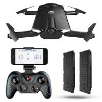 折叠款HS160定高FVP航拍折叠无人2.4G飞机玩具wifi版 高清720P HD双电续航15分钟