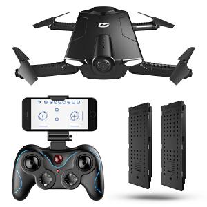【满200减100】折叠款HS160定高FVP航拍折叠无人2.4G飞机玩具wifi版 高清720P HD双电续航15分钟