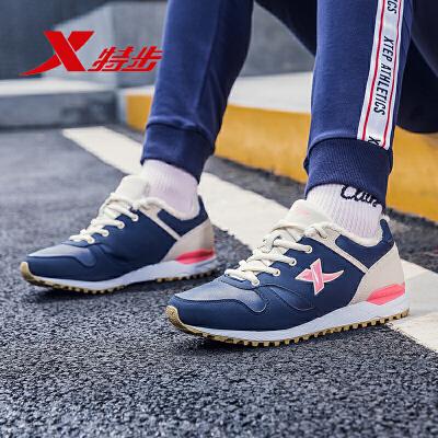 【特步精品直降】 特步运动休闲舒适女棉鞋987418379615特步超级品牌日 活动价:99