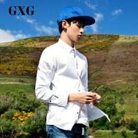【GXG过年不打烊】GXG男装 春季男士青年时尚修身商务衬衣白色休闲长袖衬衫