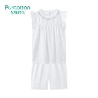 全棉时代 白色女童梭织圆领短袖套装上衣1套装