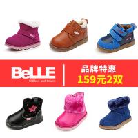 【159元任选2双】百丽童鞋女童靴子雪地靴婴童男孩宝宝鞋