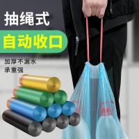 加厚背心式手提彩色垃圾袋 家用塑料袋彩色厨房大号垃圾袋